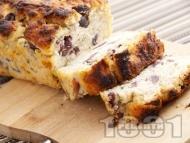 Домашен бирен хляб с маслини без мая, със сода